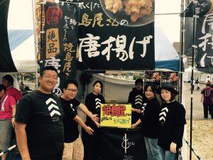 第2回北九州唐揚げ王座決定戦〜準優勝〜